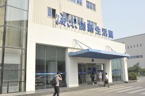 中国网:Innovation highlights Qingdao's economic future