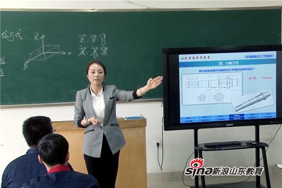 山东职业学院教师获山东高校十大师德标兵提名奖