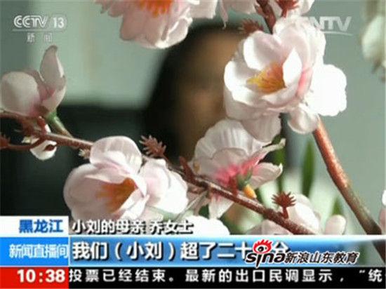 小刘在第一志愿填报了该学校后,却并没有被录取。