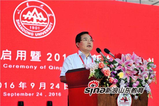 青岛市委副书记、市长张新起
