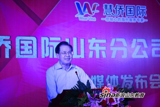 原中国侨联副主席、中国企业联合会常务副会长兼理事长陈兰通
