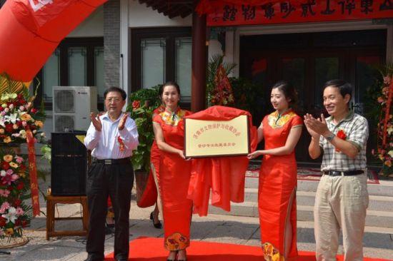 山东省首家紫砂博物馆免费开放