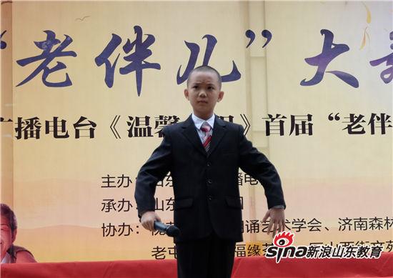 """济南市龙奥学校戏曲小明星唱响""""老伴儿""""大舞台"""