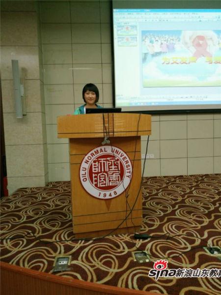 齐鲁理工学院学生参加驻章高校大学生艾滋病防治宣讲会