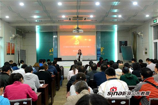 济南中学党员观看《中国共产党纪律处分条例》教育专题片
