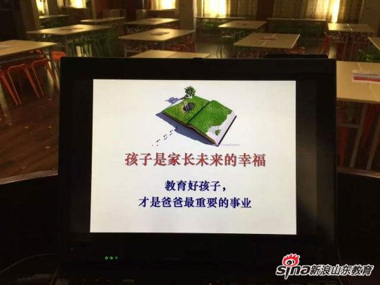 济南市童林堡幼儿园《孩子成长中的爸爸角色引领》15日开讲