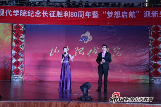 山东现代学院教师国月婷和孙凯演唱的《我和我的祖国》