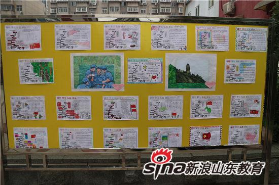 济南市燕柳小学举行长征胜利80周年纪念活动