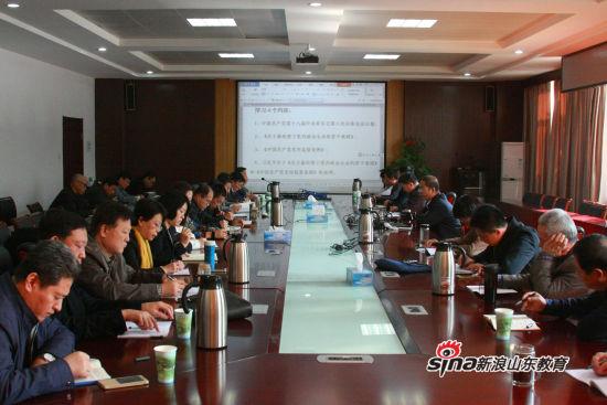 山东政法学院党委中心组(扩大)集体学习党的十八届六中全会精神