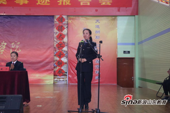 济南市总工会劳模事迹宣讲团到山东现代学院作报告