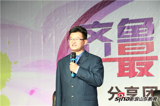"""""""齐鲁最美青年""""分享团首场分享会在济南大学举行"""
