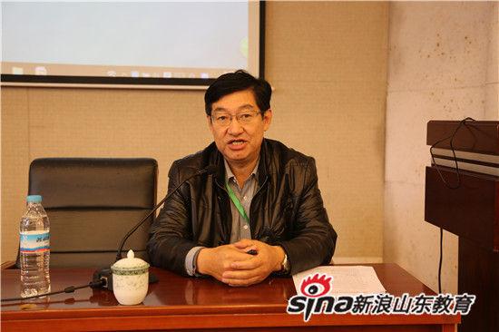 青岛六中陈同法书记介绍了山东选课走班、生涯教育的典型经验