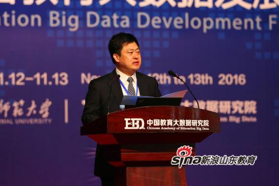 """""""大数据驱动的教育变革""""首届中国教育大数据发展论坛 戚校长"""