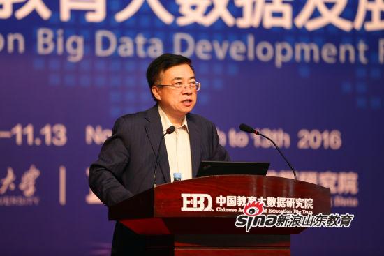 """""""大数据驱动的教育变革""""首届中国教育大数据发展论坛 田慧生"""