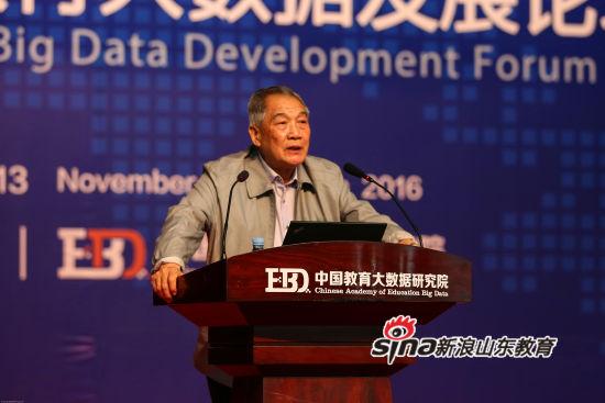 """""""大数据驱动的教育变革""""首届中国教育大数据发展论坛 何抗克"""