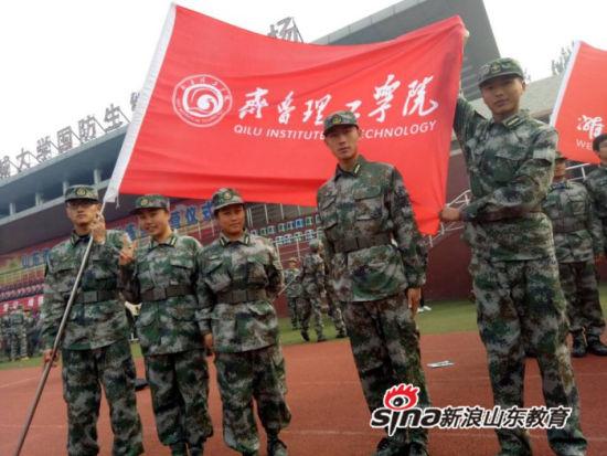 齐鲁理工学院在山东省首届大学生军事训练营活动中喜获佳绩