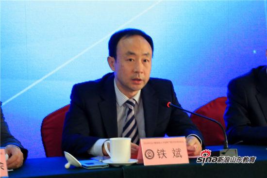 中国电子科技集团公司第五十五研究所副所长铁斌