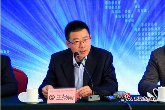 教育部职业教育与成人教育司副司长王扬南