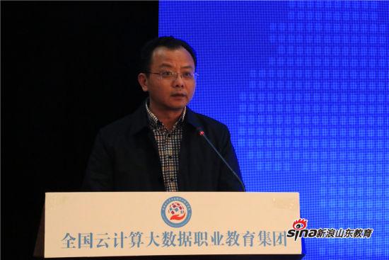 南京第五十五所技术开发有限公司副总经理余云峰宣读云计算大数据职业教育集团名单