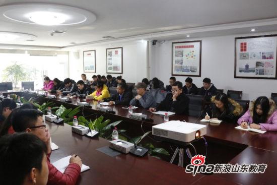齐鲁理工学院召开贯彻落实十八届六中全会精神会议
