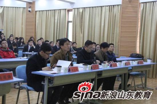 """2016首届""""深泉杯""""移动商务创新创业大赛圆满落幕"""