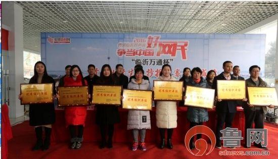临沂首届小学生手抄报大赛完美收官 百余名孩子获奖