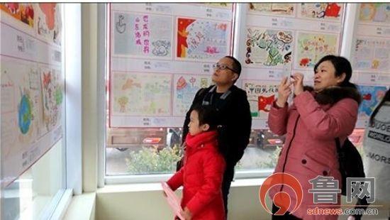 万通杯临沂首届小学生手抄报大赛颁奖仪式在临沂万通汽车展厅举行.