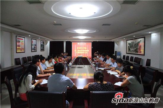 齐鲁理工学院举行第二批赴青海黄南州支教团表彰大会