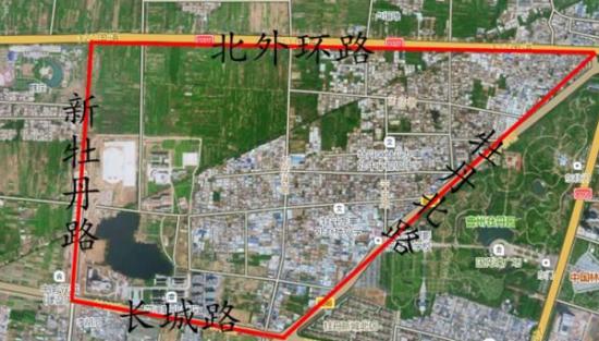 2017-2号地块大致征收区域(以规划部门规定的征收红线为准)