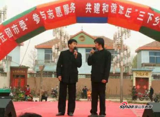"""武廷伟在校期间参加章丘""""三下乡""""志愿活动"""