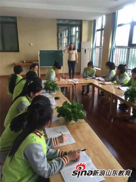 山东知远•三之三山水南城园教师优质课评选活动