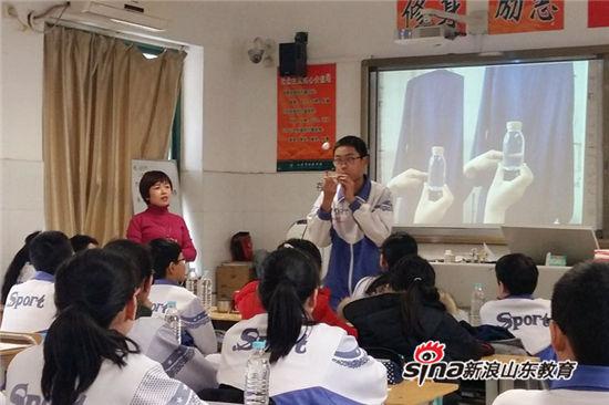 济南中学理、化先导重锤锻造初高中直升班