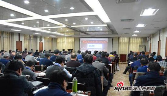 2017年山东省高考改革与发展论坛胜利召开