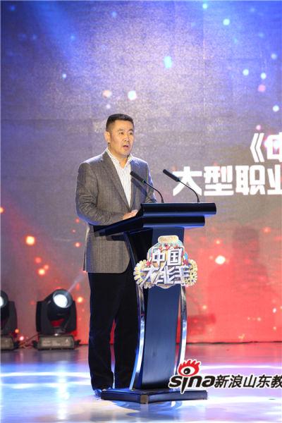 央视《中国大能手》(第三季)海选在山东技师学院启动