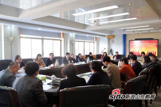 中共山东商业职业技术学院第二次代表大会各代表团会议及主席团第二次会议举行