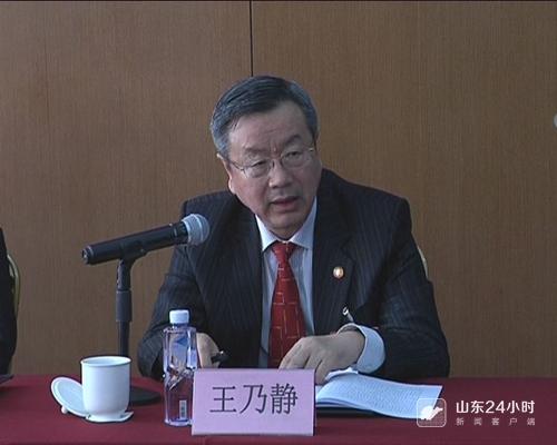 王乃静:建议将山东纳入国家全面创新改革试验区