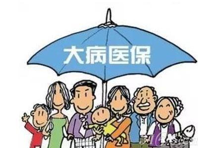 阳光人寿再次中标襄阳大病保险业务 覆盖261万城乡居民
