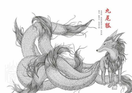 它们精擅各种攻击和幻变之术,按修行深浅分为灵、妖、魔、仙、天五类;灵狐最弱,妖狐次之、魔狐再次,仙狐是为最强。至于天狐,则是传说中的上古天帝东皇太一。   其实,九尾狐、玄狐、白狐等最先出现在原始宗教的图腾信仰中。   《山海经》记载的九尾狐是与西王母一同出现的神兽,是祥瑞于子孙兴旺的象征。东晋郭璞是最早给《山海经》做系统注解的人,他在《山海经注》中赞曰:青丘奇兽,九尾之狐。有道祥见,出则衔书。做瑞于周,以标灵符。 意思是说,总体上来讲,九尾狐的出现是个吉兆世平则出为瑞也。   笔者认为