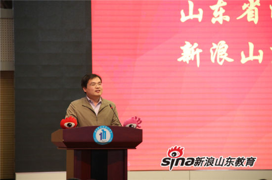 中国石油大学(华东)作为本科高校代表,招生负责老师于茂谦介绍了关于2017年高考改革变化。