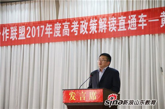 山东省邹平县黄山中学刘校长致欢迎词。