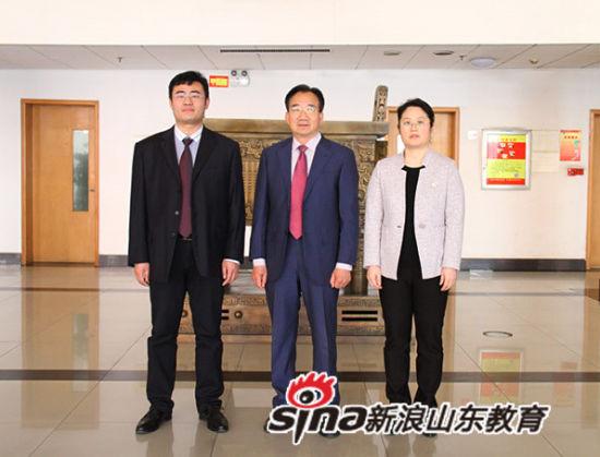 第一届纪律检查委员会委员 左起刘西常 孙林第 周帅