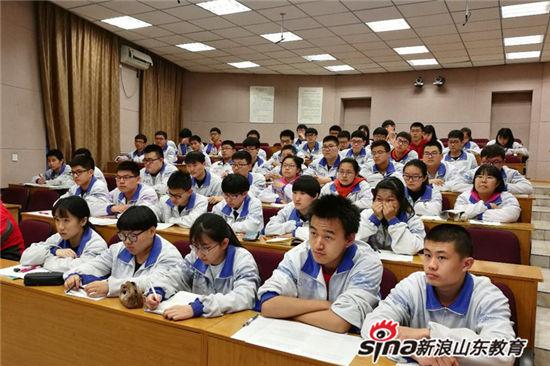 济南中学高三年级高考专家讲座开讲