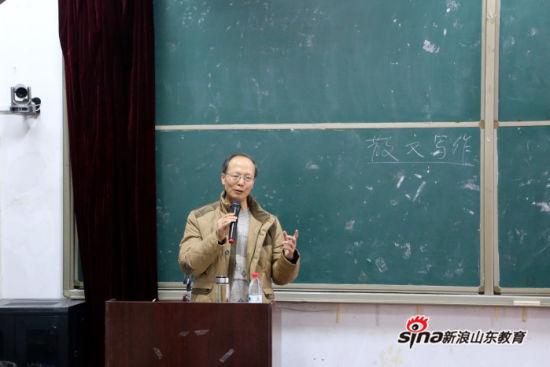 """齐鲁理工学院兼职教授李木生先生做客""""杏坛大讲堂"""""""