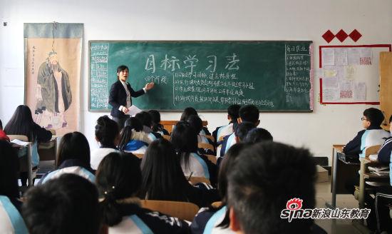 """山东现代学院五年大专部""""目标学习法""""推广记"""