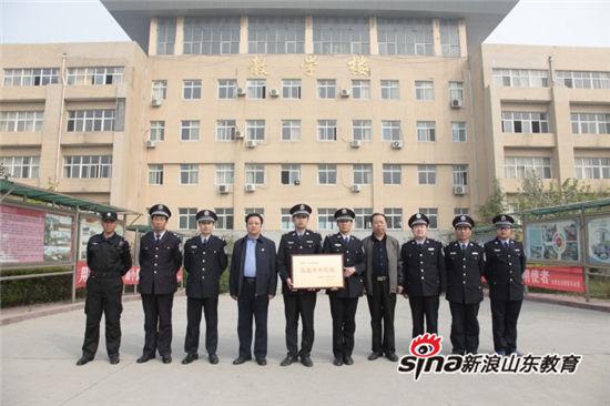 """齐鲁理工学院荣获省""""先进校(护)卫队""""和""""五星平安院校""""称号"""