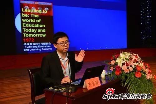 教育部教育发展研究中心副研究员熊建辉教授作《互联网+时代的教育与学习变革》报告