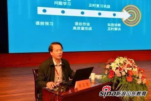 上海市闵行区古美高中校长郑荣玉作《技术与教学融合,实施智慧教育》报告