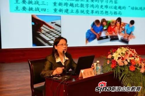 上海市普陀区洛川学校校长刘爱武作《数字化学习成就精彩课堂》报告