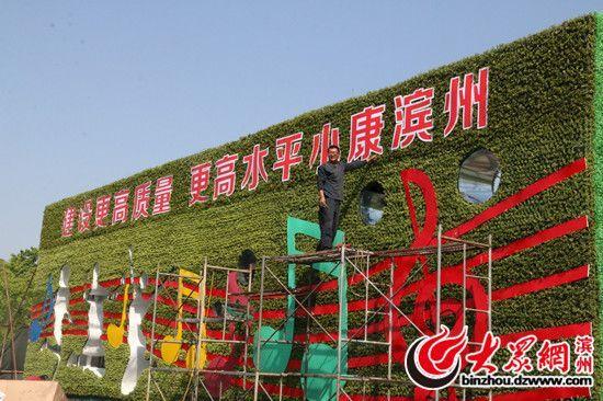 同时,为宣传社会主义核心价值观,讲文明树新风等,在渤海十六路