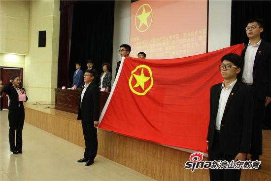 山东职业学院举办纪念建团95周年主题活动暨新团员入团仪式